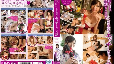 SQTE-108 Special Sex On A Special Day. How I Had Sex In These Clothes