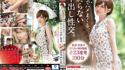 ABP-792 Relentless Raw Fucking Endless Creampie Sex Unscheduled, Unmodified, The Creampie Documents Yuria Satomi