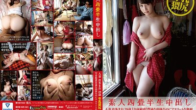 SY-182 Amateur Tatami Half Cream Cum Inside 182 Housewife Kurata Mao 29 Years Old Breasts Tits (Whole-body sensitive) Although it is plump body but athletic wife