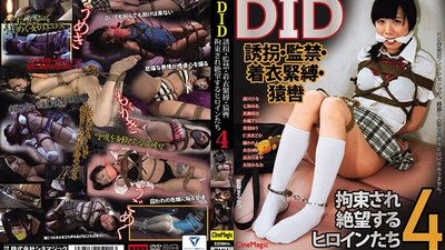 CMV-121 DID Kidnapping, Imprisonment, Bondage, And Gagging - Hopeless Captured Heroines 4