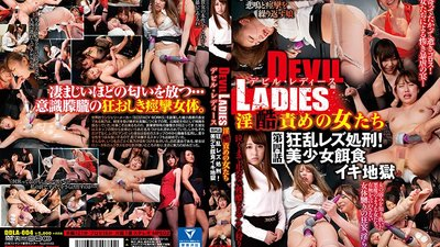 DDLA-004 Devil Ladies Episode 4 Insane Lesbian Executions! A Beautiful Girl Sacrificed To Orgasmic Hell
