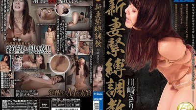 XRW-307 Bride In Bondage And Discipline, Kirie Kawasaki