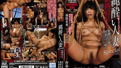OIGS-015 A Bondage Addicted Married Woman Her First S&M Experience Special Miki Sunohara