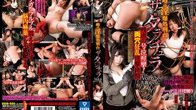 DUIB-006 The Hotly Rumored Explosively Lustful Execution Chamber The Tarantula Vol.6 Cruel And Tearful Spasms! Dual Hole Penetration Torture Kanon Kuga