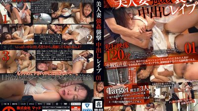 KRI-033 A Forced Attack On A Beautiful Married Woman Creampie Rape 01