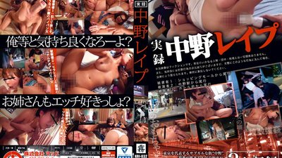 KRI-032 True Stories - Nakano Rape