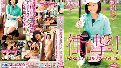 HUSR-161 Shocking! That Professional Korean Golfer Makes Her Porn Debut. The Cool Expression In Her Eyes! The Composed Beauty From Korea! The Golfer Who Is Currently Winning New Fans One After Another
