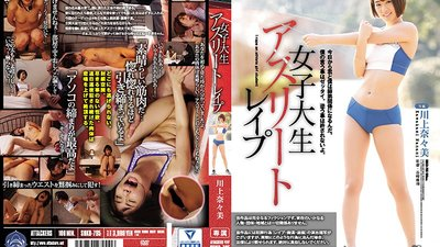 SHKD-795 College Girl Athlete Rape
