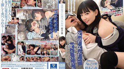 SSNI-226 I Got Fucked By A Literary Girl Koharu Suzuki This Original Dojinshi Comic Scored A Megahit Record Number Of Downloaded Views, And Now We Bring It To You As A Live Action Adaptation!!