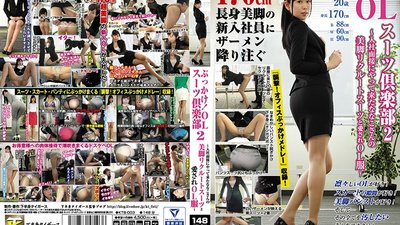 KTB-003 BUKKAKE! The Office Ladies Suits Club 2 - Nanako-san Has Come For Her Company Interview Wearing Lovingly Sexy Office Lady Suits And Showing Off Her Beautiful Legs - Nanako Miyamura