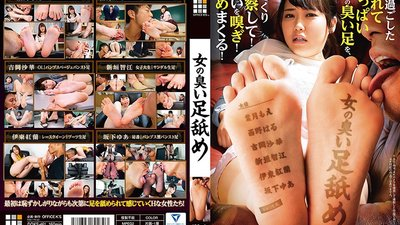 DOKS-461 Woman's smelly foot licks