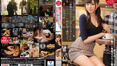 SSNI-209 A Peeping Real Document! We Were Up Close And Personal With Arina Hashimoto For 66 Days And Filmed Her In Her Most Private Moments, And She Fell For This Handsome Picking Up Girls Artist Who