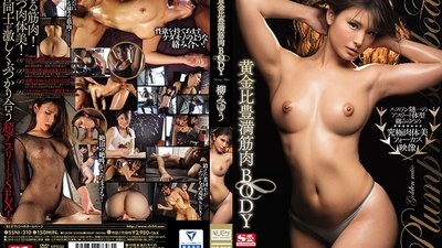 SSNI-210 Full And Voluptuous Muscular Hard-Body Miyu Yanagi