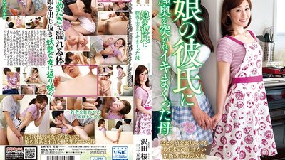 KEED-047 This Mother Was Getting Her Pussy Pumped Deep By Her Daughter's Boyfriend Sakura Sawada