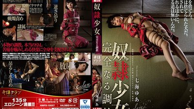 HMPD-010057 Slave girl full exercise training Nanami Yu