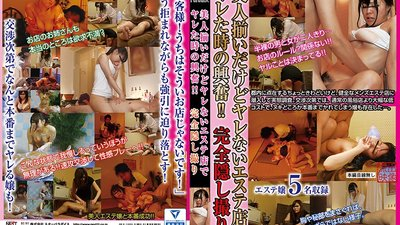 SPZ-1015 Excitement when I got caught up in a beauty salon but not in a beauty salon store! ! Full secret shooting