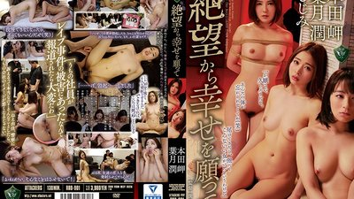 RBD-901 Hoping For Happiness From The Depths Of Despair Misaki Honda Jun Hazuki