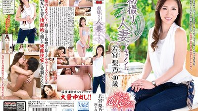 JRZD-848 First Time Filming My Affair Rino Wakamiya
