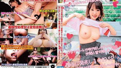 HONB-097 The Pick-Up Leader Of The First Shibuya Kamikaze Attack Headquarters Calls **bu Saotome In Private And Fucks Her With His Buddies And Sells The Footage As Porn. Special Love Saotome