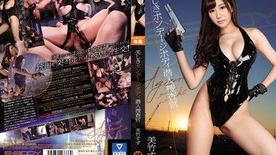EBOD-504 Too-Beautiful Bondage Body Undercover Investigation Suzu Mitake