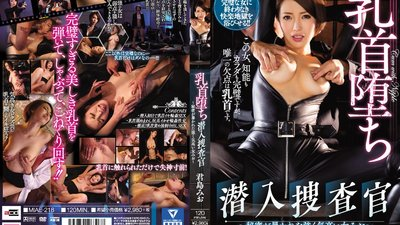 MIAE-218 Nipple Defilement An Undercover Investigation A Powerfully Naughty And Haughty Lady Gets Her Secret Exposed Mio Kimijima