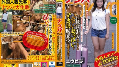 HIKR-106 Picking Up Girls in Tokyo 20 Year Old Student Elvira Came From Spain to Visit Japan But Got Stuck in Shinjuku Before Her Plane Ride Home... Her Bodacious Tanned Tits and Big-Booty Cowgirl Are