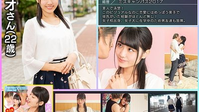 GEKI-005 Kiss love verification! Do female university students in love affair falling in love with just a kiss and doing sex? Actually Mitsuri Suzuki Miss Campus Nao 22 years old