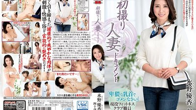 JRZD-798 First Time Filming My Affair Yuka Mizuno