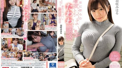 SSNI-145 Fully Clothed Daily Soft And Puffy Titty Temptation Miharu Usa