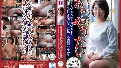 NSPS-682 No Matter How Old I Get... Ah, I Just Want To Fuck, I Want To Fuck So Bad! I Fucked Everyone In My Family... Am I Being Indiscreet? Itsuki Ayuhara