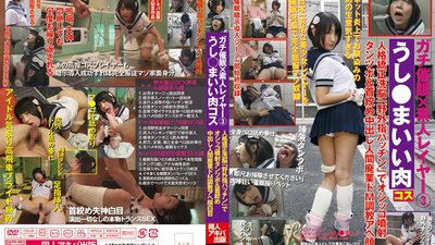 DAPD-003 Real Hypnotism x An Amateur Cosplayer 3 A Nice And Meaty Cosplayer This Maso Bitch IS Undegroing Personality Rectifying Brainwashing And Now Will Piss Outdoors With The Snap Of A Finger And S