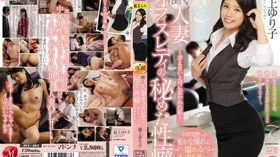 JUY-404 A Working Married Woman An Office Lady's Secret Sexual Habits I Was Attracted To My Loser Boss Yuriko Mogami
