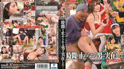 "SDDE-563 There Really Is A Man Who Can Stop Time! ~""Stealing"" A Girl From Her Boyfriend As They Celebrate Christmas And Giving Her A Creampie! 3 Hours Of Hell Special~"