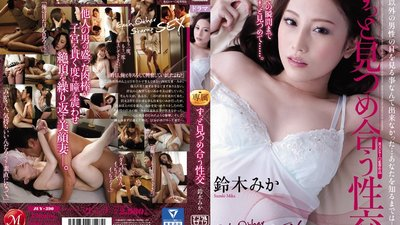 JUY-390 Sex Looking Into Each Others Eyes Mika Suzuki