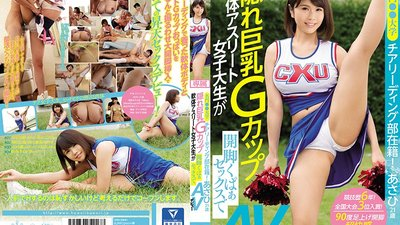 KAWD-957 A Cheerleader From A Prestigious University! Asahi, 21 Years Old. Big, G-Cup Tits. The Athletic College Girl With A Limber Body Spreads Open Her Legs And Makes Her Porn Debut