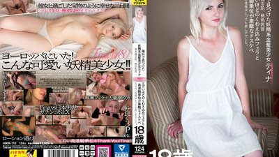 HIKR-110 Tina, The Fairy-Like Blonde Beauty We Discovered Overseas. Beautiful Skin, Pink Nipples, Obscene Blowjob And High-Speed Cowgirl Sex. She's A Wonderfully Dirty 18-Year-Old. She Also Had A