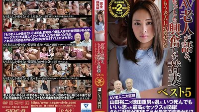 NSPS-655 Old AV Heads Tells Their Top 5 Young Wife Babes Stories She Can Only Love A Dirty Old Man