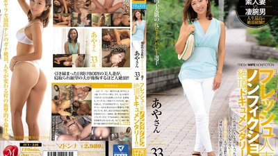 JUY-346 A Fresh Married Woman Nonfiction Orgasmic Documentary!! A Healthy Tanned Former Beach Volleyball Player Aya-san Age 33