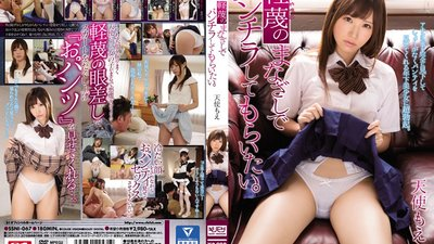 SSNI-067 I Want Her To Flash Me Some Panty Shot Action With A Disdainful Look In Her Eyes Moe Amatsu