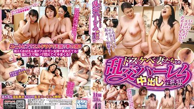 CVDX-335 Orgy with the wife of Doskebe Harem Cum shot sex activity! ! 14 pairs 30 people 4 hours
