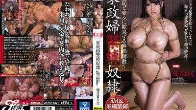 JUFD-832 The S&M Housemaid Slave Hemp Rope Breaking In Training For The Pleasure Of Shame And Pain Marina Yuzuki