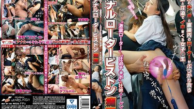 NHDTB-067 The Anal Egg Vibrator Piston Pounding Molester When His Cock In Her Pussy And The Egg Vibrator In Her Anus Bang Together In Vibrating And Pulsating Ecstasy, This Schoolgirl Will Thrash And C