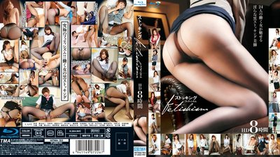HITMA-193 Stocking Fetishism HD 8 Hours