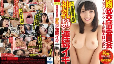 FSET-730 The Kissing Sex Committee A Barely Legal With Divine Titties In Consecutive Multiple Orgasms Kokona Hakuto