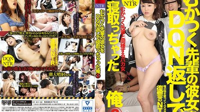 FSET-726 I DQN Fucked My Superior's Girlfriend Because He Pissed Me Off 2 Mao Hamasaki