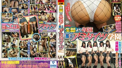 FSET-727 More Filthier Than Bare Legs! Fishnet Stockings Academy