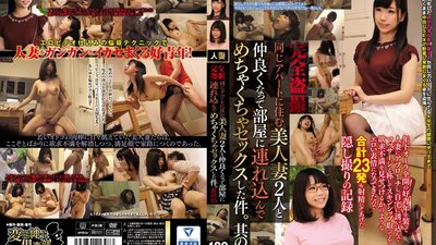 CLUB-424 All Peeping I Got Friendly With A Beautiful Married Woman Who Lived In My Building And So One Day I Brought Her To My Room And I Fucked Her Brains Out Chapter Four 15