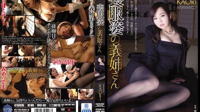 SHKD-663 Sister-in-Law in Mourning Clothes KAORI
