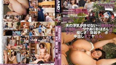 "DANDY-494 ""'I Just Can't Forgive My Husband's Infidelity...' This Hot MILF Was Tipsy In The Early Afternoon And It Took Just A Little Kindness And A Look At My Hard Dick To Ge"