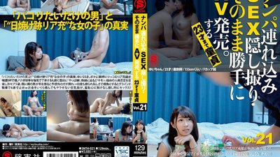 SNTH-021 Picking Up Girls And Taking Them Home For Sex While We Secretly Film It All And Sold As An AV Without Permission A Cherry Boy Until The Age Of 23 vol. 21